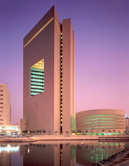 national commercial banks baytown